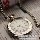時尚復古學生考試夜光阿拉伯字掛錶羅馬字男老人女錶石英懷錶手錶 名購居家
