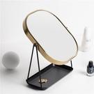 鏡子北歐臺式化妝鏡ins風桌面少女心臺面鏡子梳妝鏡雙面鏡ins公主鏡 小山好物