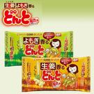 日本金鳥 KINCHO 腹部專用溫熱貼 8片入 生薑/艾草 可選 生理用 暖宮貼 暖暖包【PQ 美妝】