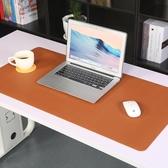 辦公桌墊筆記本電腦書桌墊臺墊鍵盤墊防水超大滑鼠墊【七夕節鉅惠】