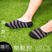 VOLA  維菈襪品 條紋止滑加強膠 涼感輕量 男士薄棉隱形襪 涼感紗淺口短襪船型襪 [M017B/M017-1/M017-2]