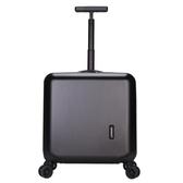 登機箱18寸萬向輪靜音旅行箱海關密碼鎖超輕行李箱男女拉桿箱商務