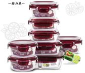 創得玻璃飯盒微波爐專用保鮮盒飯盒套裝便當盒帶蓋長方圓形保鮮碗【櫻花本鋪】
