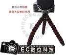 """【EC數位】SQ801 超大型 章魚三腳架 單眼相機 海綿彎曲支架 防滑腳底 3/8"""" 1/4"""" 雙用螺絲頭 &"""