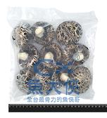 2C6A【魚大俠】FF411珍菇流沙-芝麻(10粒/約450g/包)#芝麻
