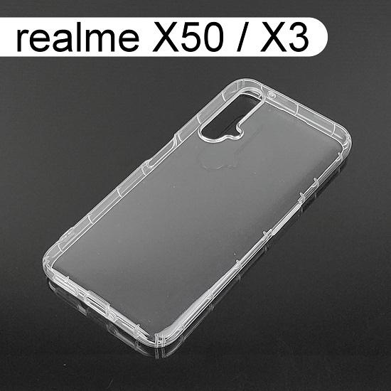 【ACEICE】氣墊空壓透明軟殼 realme X50 / X3