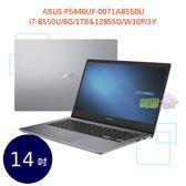 ASUS P5440UF-0071A8550U 14吋  ◤刷卡◢ FHD 霧面 雙碟 筆電 (i7-8550U/8G/1TB&128SSD/W10P/3Y)