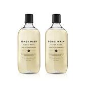 Bondi Wash Floor Wash 地板清潔系列 地板清潔液 檸檬茶樹&柑橘口味 兩件組