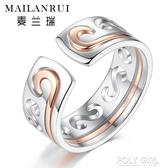 戒指 純銀情侶戒指一對緊箍咒至尊寶西遊悟空金箍男女對戒網紅抖音同款 polygirl