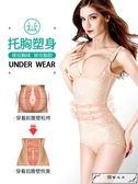 塑身內衣服收腹束腰塑形提臀正品美體燃脂無痕瘦身神器連體產後女