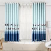 窗簾成品高遮光窗簾布簡約現代短簾臥室飄窗客廳平面窗免打孔安裝 Korea時尚記