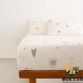 簡約可愛卡通純棉雙層紗床罩床包學生宿舍單件床品【創世紀生活館】