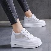 增高鞋 內增高女鞋2021新款夏季薄款鬆糕厚底透氣網面小白鞋百搭休閒網鞋 喜迎新春