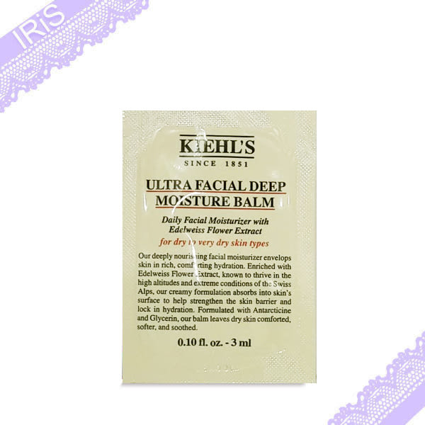 Kiehl's 契爾氏 (試用包) 冰河醣蛋白潤澤修護保濕霜3ml 一包 [ IRiS 愛戀詩 ]