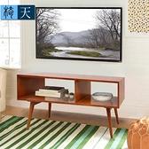 [客尊屋-椅天]Hawthorne霍森二空全實木多媒體收納電視櫃-兩色可選-原木色