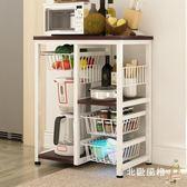 降價兩天-多層置物架廚房置物架微波爐架落地廚房用品多層架多功能電器落地儲物收納架xw