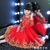 女童公主裙秋裝新款長袖兒童裝禮服小女孩洋氣裙子秋季連身裙 焦糖布丁 焦糖布丁