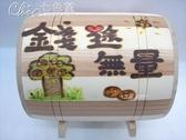 存錢筒訂製創意全實木質制小可愛存錢罐儲蓄罐個性訂製DIY兒童成人禮品禮物
