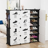 鞋架簡易門口多層宿舍收納家用經濟型防塵塑料省空間組裝簡約鞋櫃 QG25296『Bad boy時尚』