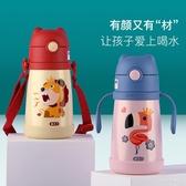 韓國杯具熊兒童保溫杯帶吸管316便攜兩用寶寶學飲幼兒園防摔水壺 polygirl