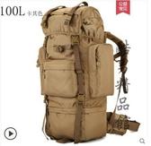 戶外登山包旅游男女雙肩背包旅行包大容量軍迷戰術迷彩單兵07背囊CY 酷男精品館