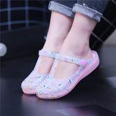 洞洞鞋 新款包頭洞洞鞋女花園沙灘鞋果凍涼鞋女平底防滑厚底涼拖鞋 曼慕衣櫃