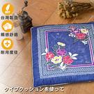 日本風純棉坐墊#2...