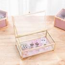 【出清$39元起】Brilliant粉大理石珠寶盒(大)-生活工場