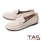 TAS素面牛皮後鬆緊樂福鞋–簡約米