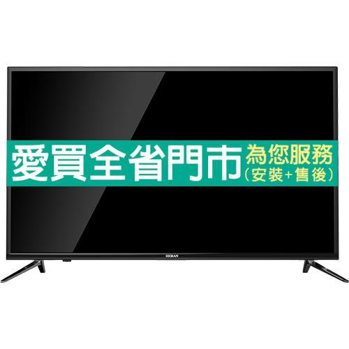 HERAN禾聯32型液晶顯示器 含視訊盒HC-32DA1含配送到府+標準安裝【愛買】