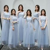 洋裝-伴娘服新款姐妹裙伴娘團禮服中長款一字肩灰色伴娘禮服女