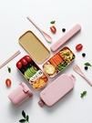 便當盒 雙層飯盒便當上班族日式減脂健身分隔型餐盒水果保溫可微波爐加熱 晶彩