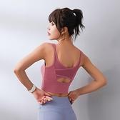 運動內衣 運動內衣女薄款防震跑步bra背心防下垂美背文胸可外穿瑜伽健身服-Ballet朵朵