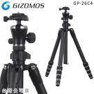 EGE 一番購】GIZOMOS【GP-2...
