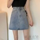 夏季2020新款韓版復古裙子百搭高腰顯瘦A字半身裙網紅牛仔短裙女