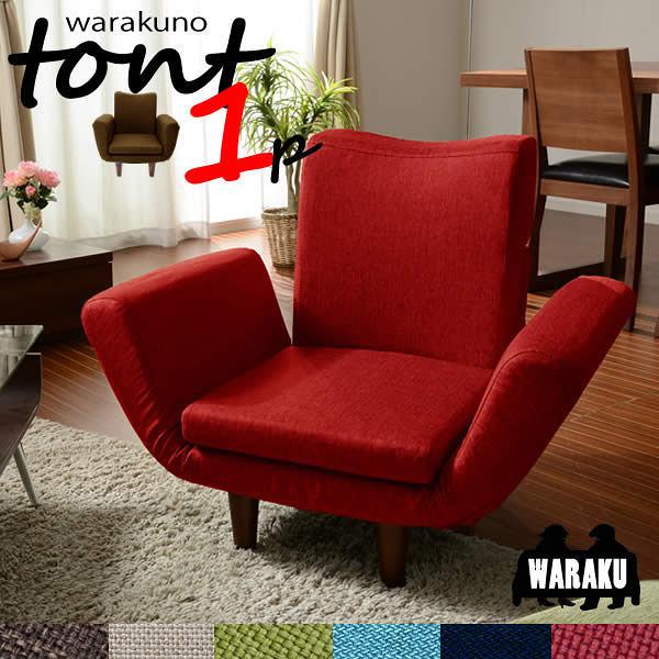 和樂音色 新款日式休閑時尚沙發布藝沙發單人沙發 懶人沙發