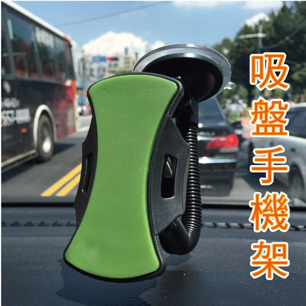 Model sim 時尚星按壓吸盤式超級黏手機架/車用手機架/導航架/黏式置物架