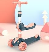 滑板車 兒童1-2-3-6歲8以上兒童車滑滑車寶寶溜溜車小孩女孩公主款【幸福小屋】