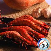 【漁季】根島淨海無毒生態蝦*1(800g±10%/盒)(約15P/盒)