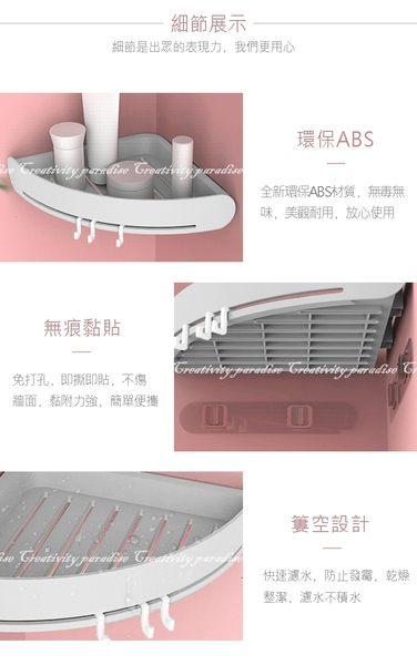 【大三角置物架】衛浴室壁掛轉角收納架 免釘免鑽孔無痕黏膠牆角架 附掛鉤轉角架