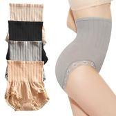 【2條裝】日本純棉內褲女高腰暖宮產後塑身收腹褲蕾絲邊三角褲    蜜拉貝爾