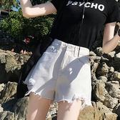 白色牛仔短褲女2020春裝新款高腰熱褲顯瘦黑色夏季薄款寬鬆潮a字