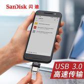 隨身碟手機U盤32g高速酷捷閃存盤雙接口電腦兩用U盤安卓加密迷你便攜 阿薩布魯