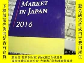 二手書博民逛書店SECURITIES罕見MARKET IN JAPAN 2016