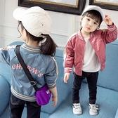 女童外套棒球服3歲兒童洋氣2女寶寶秋冬2019新款小童加厚加棉夾克 【七七小鋪】