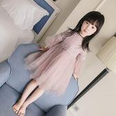 女童春裝蕾絲長袖裙子寶寶公主裙