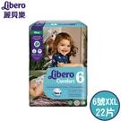 麗貝樂 Libero 全棉嬰兒紙尿褲/尿布 XXL 6號 22片x2包 /黏貼型紙尿布.尿片