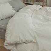 色織水洗棉 刺繡被套(薄) 單人【珍珠白 x 星星】長絨棉 透氣親膚 mix&match 簡約設計 翔仔居家