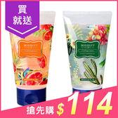 【6折】韓國 Bouquet Garni 香水身體凝膠(150ml) 兩款可選【小三美日】原價$190