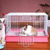 兔籠防噴尿荷蘭豬用品兔子籠子寵物垂耳兔養殖籠別墅窩   創想數位